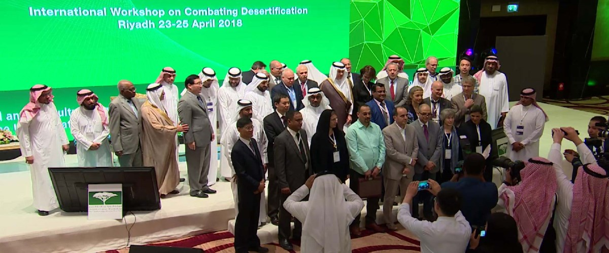 International Workshop on Combating Desertification